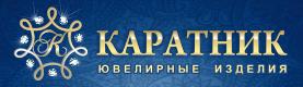 Каратник74 - Интернет-магазин ювелирных изделий